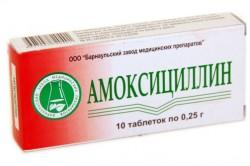Медикаментозное лечение эрозивного гастрита хеликобактерного происхождения