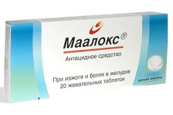 Маалокс для снижения кислотности
