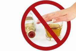 Отказ от алкоголя перед гастроскопией