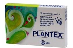 Плантекс для лечения вздутия живота