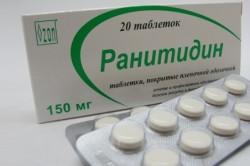 Ранитидин для лечения грыжи желудка