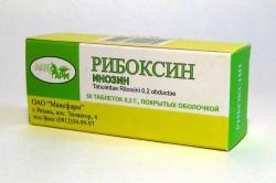 Рибоксин для лечения атрофического гастрита