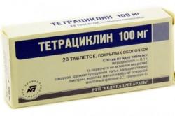 Тетрациклин при лечении язвы желудка