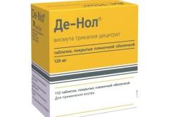 Де-Нол для лечения эрозивного рефлюкс-гастрита